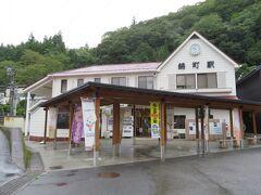 錦町駅に到着。10時発の1番列車に何とか間に合った。これを逃すと次は12時35分発だからなあ…
