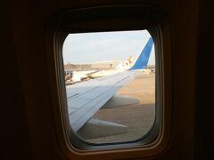 18:08 中部国際空港に到着しました。  これにて「お父ちゃん一人旅」終了です。