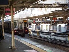 今日は、阪急十三駅で乗り換え。京都線の下りホームにはホーム柵がありません。 それと、阪急の場合、宝塚線と神戸線は梅田行きが上りですが、京都線は梅田行きが下りとなるそうです。やっぱり、京都の方が東京に近いからかなぁ