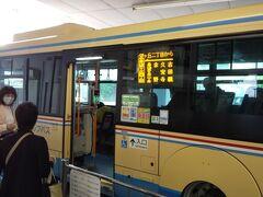 このバスに乗車します。年配のトレッキングの方々も乗車されていましたが、お仲間が西口のバス停まで間に合わず、結局別行動されるようでした。