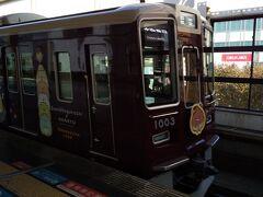 なんと、すみっコぐらしと阪急電車のコラボ車両。すみっコなので一番端の車両に。前面のプレートは栗駅長