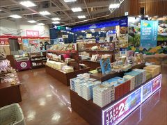 ブルースカイ (徳島空港店)