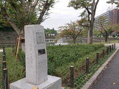 日本の道百選「内堀通り」