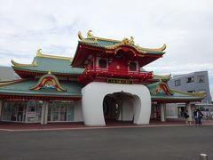 喋っていたら、あっという間に着いちゃった。 片瀬江ノ島駅の外見は竜宮城みたいです。
