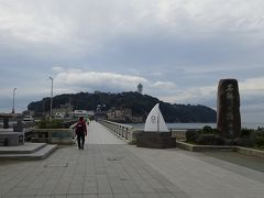 色々な旅行記で見る江の島大橋、テンション上がって来ました。