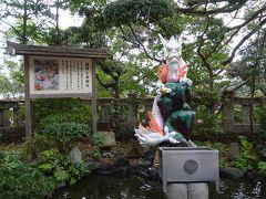 辺津宮到着、龍神様の池が先ずは目に入ります。 辺津宮、中津宮、奥津宮の三宮の総称が江島神社。 辺津宮には田寸津比賣命(たぎつひめのみこと)という女神が、鎮座しています。