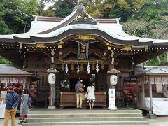 辺津宮は縁結びの神様らしい、最近はとくに興味ないですが、健康一番よろしくお願いいたします。