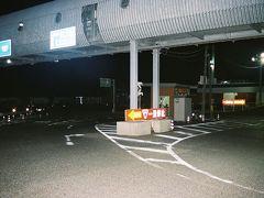 ターミナル入口で行き先を記した〝行先表〟を渡される。神戸初の夜行便は行先が高松行きと小豆島坂手行きに分かれるからだろう。