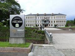 【小坂鉱山事務所】14:35 明治38年に建設された小坂鉱山事務所です。 このあたりは、今でも当時の鉱山の繁栄を伺うことができます。