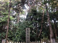 西ノ島黒木御所跡は、後醍醐天皇の幽閉地。