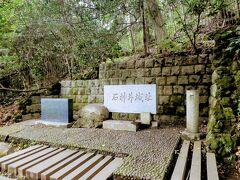 昼食の後、ゆっくりお寺を回っていたので、時刻は15時半。 もう1カ所は無理なので石神井公園に戻って散策を続けます。 こちらは石神井城址。