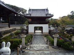 旅行日2日目(10月29日)、続きです。  行ってみたかった宇治にある興聖寺へお参りすることができました。 そろそろ次のお楽しみにところへ向かいたいと思います(^_-)-☆。
