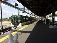 ということで、宇治駅から京阪宇治線に乗って中書島へ。