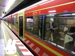 降ります。 快適に過ごせました。  淀屋橋駅へ予定通りに戻れました。
