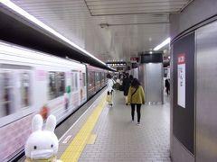 ということで、なんば駅に到着です。 大阪を観光するならこの御堂筋線を基本にすれば、梅田となんばを結んでいるので楽に巡れると思います(^_-)-☆。