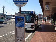 今回は公共交通機関にて出かけることに。 名鉄で河和駅まで。1時間弱、ほろ酔いで寝てたらあっという間でした。 河和駅までは無料バスに乗ります~