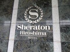 広島駅新幹線口からプロムナードを通ってホテルへ。傘なしでアクセスできました。 チェックイン時間前でしたので、荷物を預けて再び出かけました。