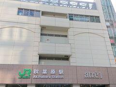 10月27日 東京駅構内のコインロッカーに大きなスーツケースを保管。 駅構外だと、八重洲方面の方が数が多いらしく、駅構内だと、丸の内方面。 新幹線乗り場からは少し歩きますが、改札口を出たり入ったりするとモバイルスイカが異常な反応を示したような? そこから秋葉原へ^^ 最近、乗り方が理解できる・・・このうれしさ^^;