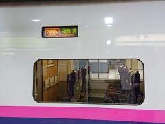 東京駅に着き、食事を済ませてから、待合室みたいな所で二時間余り・・・^^; 帰りは二週間前くらいに決まったので、半額とはならなかったけど・・・>< 今回の四泊五日の旅・・・詰め込み過ぎの旅・・・^^; いろんなのを利用して普通の時よりもお安く回ることが出来ました^^ 大変でいろいろあったけど、楽しかった~^^