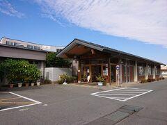 お腹ぽんぽんになった後は、次の目的地、日帰り温泉の『ほっ湯アップル』へ。飯田市の施設のようです。満津田食堂から車で10分ちょっとの距離の郊外です。