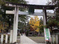 上杉神社。 かつては上杉謙信と鷹山が祀られていましたが、現在は謙信のみが祀られています。