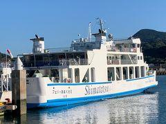 島原半島の口之津港から島鉄フェリーで天草地方の鬼池港まで移動。
