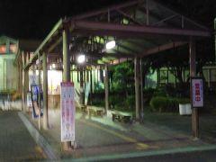 16:20 道の駅 両神温泉薬師の湯(日帰り温泉)