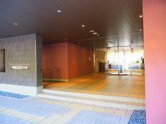 ~SLが見える宿~大井川鐡道 川根温泉ホテル