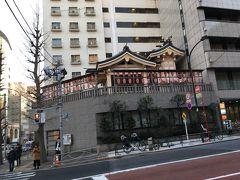 今回も京急の商業施設・ウィングに行くことに。 都営地下鉄で港区まで行き、泉岳寺駅で下車しました。