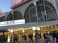 しばらく歩いて品川駅前に着きました。 JRと京急が乗り入れ、ウィング高輪の東館が併設されています。