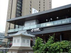 待ち合わせはランチの都合上(こちら優先でございます) JR飯田橋駅西口です。広々且つ綺麗になってました。