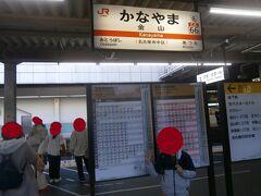 JR東海のさわやかウォーキングに出かけるのは約1年ぶりです。金山駅からJRに乗って関西本線の蟹江駅に向かいます。