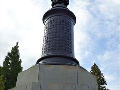 大村益次郎像。 近代日本陸軍の創設者で靖國神社の創建に尽力した大村益次郎の銅像です。明治26(1893)年、日本最初の西洋式銅像として建てられました