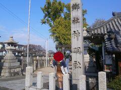 0.4キロほど進んで蟹江神明社に到着しました。蟹江城が築造された際に創建されたといわれているそうです。