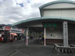 9時ちょうど、2週間振りの吾野駅に降臨! 長かった武蔵野三十三観音徒歩巡礼もクマさんに襲われたり崖から転落したりしない限りは今日で最終回のはず。
