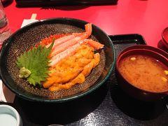 メニュー見たら、特別価格で通常より¥1500安くなったのと地域共通クーポンもあったので、最後にたっぷり三色丼を食べて今年の北海道旅行終了