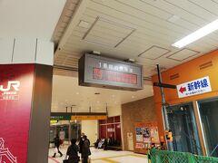 次の会津若松駅行きは、9時38分です。