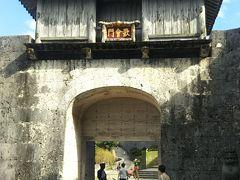 歓会門。 首里城の正門です。 訪れる人への歓迎の意味を込めて名付けられました。