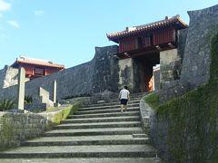 瑞泉門。 階段の右下に泉があることから名付けられた。 この泉は首里城の飲料水でした。