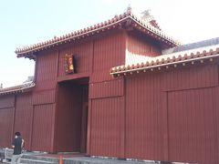 広福門。 入場券売り場になっていて、この門を入ると正殿があった所。 正殿、北殿、南殿は363日前の2019年10月31日に火災で燃え落ちた。 焼け落ちる様子を涙を流しながら見守る沖縄の人たちの姿が強く印象に残っています。 原因はいまだ不明だそうです。