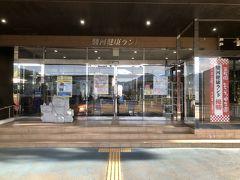 駿河健康ランド 到着 https://www.kur-hotel.co.jp/suruga/  バースデー特典で入館料本人無料、同伴者1.100円