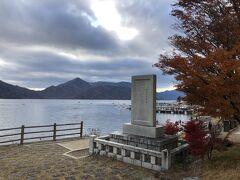 ちょっと歩いて中禅寺湖へ。 山の方は紅葉がすっかり終わっており、湖の周辺はまだ紅葉が残っていました。