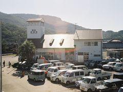 豊島家浦港にほぼ定刻に入港し、下船する。