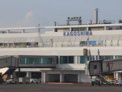 鹿児島空港に着陸です。  ここから高速バスで鹿児島中央駅へ向かいます。 片道1300円は地味に痛い出費・・・。