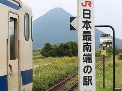 西大山駅に到着です。無人駅なんですが、ホームにめちゃくちゃ人がいてびっくり。 車で来てちょっと列車を見に立ち寄る観光地にもなっているようです。  今回は行けなかったですがいつかこの先の終点枕崎まで行ってみたいところ。