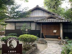 ホテルに戻る途中に鶴屋百貨店の裏にある小泉八雲旧居を通る。