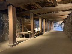 本丸御殿大広間の地下通路で「くらがり通路」と呼ばれているらしい。