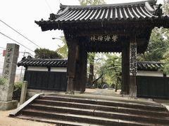 梅林寺。JR久留米駅より徒歩5分。