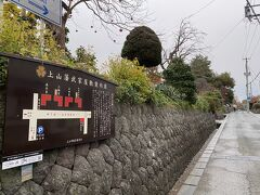 上山城を後にして、次に向かったのは武家屋敷のエリア。 ここには4軒並びに武家屋敷が見られるそうですが、個人的にはあまり魅かれませんでした。