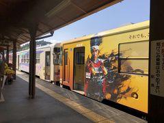 明知鉄道の明智駅  会社の名前は「明知」 駅名は「明智」  NHKドラマのラッピング列車に乗る